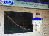 放射熱流束テスト器具の床張り