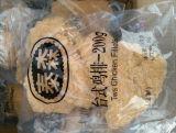 純粋なPE材料50こね粉の食糧のためのミクロンによって修正される大気袋