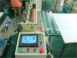 Pirnted 서류상 접착성 스티커 PVC 자동 접착 레이블 (Z02)