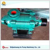 Horizontale mehrstufige zentrifugale Bolier Zufuhr-Hochdruckwasser-Pumpe