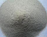 鋳鉄のためのパーライトの砂