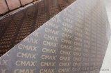 フィルムは合板Cmax Combiに直面した