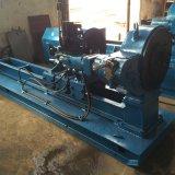 Zynj260-50大きいトルクの回転式タイプは構成し、機械を取り出す