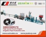 Chaîne de production ronde intégrée de pipe d'irrigation par égouttement