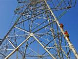 Надземная передающая линия угловая башня электричества стали решетки