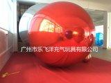 2015 de Populaire Opblaasbare Bal van de Spiegel Guangzhou voor Partij