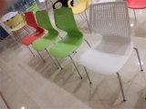 رخيصة يلوّن معدن بلاستيكيّة يكدّس يتعشّى وقهوة كرسي تثبيت ([لّ-0058])