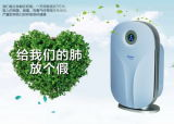 Aria Purifier Extra Fragrance per Emotion Release