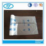 HDPE/LDPEのロールの平らな食糧袋