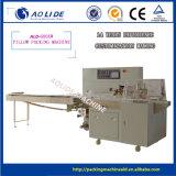 Qualité échangeant des machines de conditionnement de palier pour les pièces industrielles
