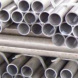 Tubulação de alumínio estirada a frio 5052, 5083, 5A02