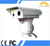 10km PTZ IRレーザーNight Vision Security Camera
