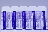 西部の薬のParacetamolのSuppository USP