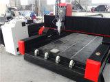 機械を切り分ける高品質5.5kw CNCの石造りの彫版