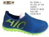No 49596 ботинки ботинок спорта людей Stock