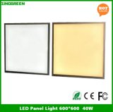 Sales 최신 세륨 RoHS Flat LED Panel Lights 600*600 40W 100lm/W