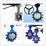 Клапан с педальным управлением/клапан-бабочка/задерживающий клапан/шариковый клапан чугуна