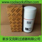 Filtre à huile de la partie 1513033700 de compresseur d'air d'atlas