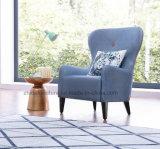 現代快適なファブリック居間の余暇の椅子
