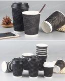 Горячая выпивая устранимая кофейная чашка чашки чая бумажного стаканчика