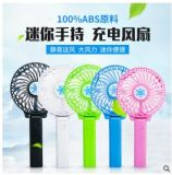 de Draagbare Hand van de reclame - gehouden ElektroLijst die Mini Navulbare Ventilator USB vouwen