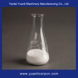粉のコーティングのための沈殿させたバリウム硫酸塩