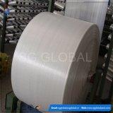 Рулон ткани высокого качества белый сплетенный PP