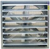 Вентилятор вентилятора Hydroponics промышленный с центробежной штаркой