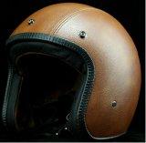 Шлем сбор винограда для открытой стороны в кожаный материале