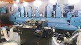 기계를 인쇄하는 고품질 스크린