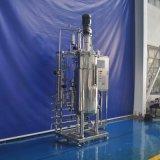 Fermenteur en acier inoxydable de 200 litres (agitation mécanique)