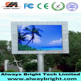 Écran de haute résolution d'Afficheur LED de la publicité extérieure