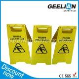 Nasse Fußboden-Sicherheits-Zeichen, warnende Vorsicht-glatte Zeichen