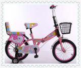 "Easy Carry 16 ""Folding Bicycle Folding Bike for Kids"