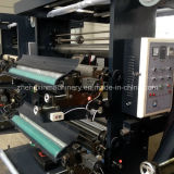 2つのカラー非編まれた凸版印刷の印字機(ZXH-C21200)