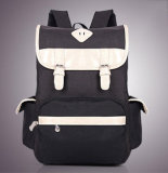 Sacchetto di spalla dei bambini dello zaino di svago del sacchetto di modo del sacchetto dello zaino del banco Yf-Sbz2221