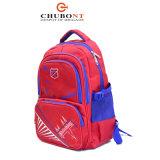 Schoolbag quente novo da forma das crianças do Sell de Chubont com tampa da chuva