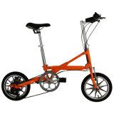 14inch Geschwindigkeit der Aluminiumlegierung-7 ein Sekunden-faltendes Fahrrad (YZBS-7-14)