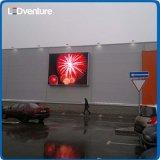 옥외 풀 컬러 정면 접근 정면 서비스 LED 영상 벽