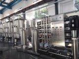 Terminar a máquina de engarrafamento da água da bebida