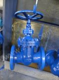 Valvola a saracinesca Non-Aumentante standard del gambo di Wcb Pn40 Z45h dell'acciaio di getto di BACCANO per il trattamento delle acque