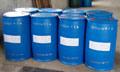 3, Chloride 5-Dichlorobenzoyl voor Pesticide