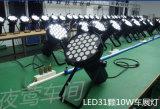 LED 31*10Wの車またはモーターまたはモーターショーLEDの同価ライト白い段階の照明LED照明