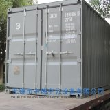Gebruikte de Container van de Generator van de stikstof