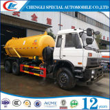 5cbm高圧真空の下水の吸引のトラック