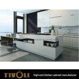 FurniturerホームデザインTivo-0161hのための品質の食器棚