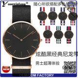 Muñeca del reloj del regalo de las señoras de la alineada del reloj de los hombres de lujo del cuarzo Dw del estilo de Yxl-411 de la cara negra de Rose del chapado en oro del asunto más caliente de los relojes