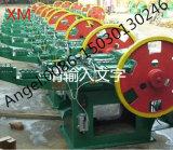 Китай Z94-4c, 4 дюйма - высокоскоростной автоматический ноготь делая машину (XM-536)
