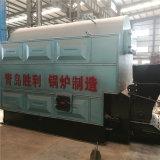 Dzl10-1.0MPa escolhem a caldeira de vapor despedida carvão do cilindro