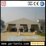 White Party Wedding Tent Pavilion